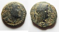 Ancient Coins - PTOLEMAIC KINGS of EGYPT. Ptolemy III Euergetes(?). 246-222 BC. Æ 26. Kyrene mint. Silphium plant Under Libya