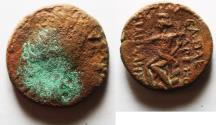Ancient Coins - NABATAEAN KINGDOM. ARETAS II/III AE 18. 103-96 BC. DAMASCUS MINT