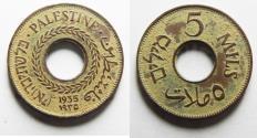 World Coins - 1935 Palestine 5 Mils