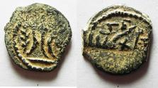 Ancient Coins - Double struck: Judaea, Herod the Great, 37 - 4 B.C. Double prutot.