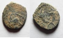 Ancient Coins - RARE DATED ISSUE. NABATAEAN KINGDOM. ARETAS IV AE 17. DATED YEAR 10