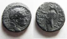 Ancient Coins -  Decapolis. Gadara. Vespasian. AD 69-79. Æ 22