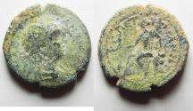 Ancient Coins - AS FOUND: ARABIA. PETRA. GETA AE 24