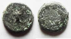 Ancient Coins - JUDAEA. Mattathias Antigonus AE 4 Prutah. 40 - 37 B.C.E.