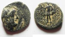 Ancient Coins - SELEUKID KINGS, Demetrios III. AE 19