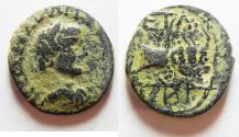 Ancient Coins - ARABIA. PETRA. ELAGABALUS. AE 20