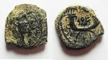 Ancient Coins - NABATAEAN KINGDOM. ARETAS IV & SHAQUELAT AE 13