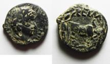 Ancient Coins - ARABIA. PETRA. ELAGABALUS AE 18. DOUBLE STRUCK OR OVERSTRUCK. STAR IN MIDDLE OF BULL?