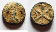 Ancient Coins - Justinian I AD 527-565. Constantinople Pentanummium Æ