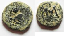 Ancient Coins - ISLAMIC. Ummayad caliphate. Uncertain period (pre-reform). AH 41-77 / AD 661-697. Arab-Byzantine series. AE fals. DAMASCUS MINT. OVER-STRUCK?