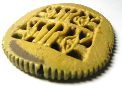 Ancient Coins - STUNNING ANCIENT EGYPTIAN OPEN WORK FAIENCE PENDANT  QUADROPLE WEDJAT EYE , BEAUTIFULL YELLOW GLAZE