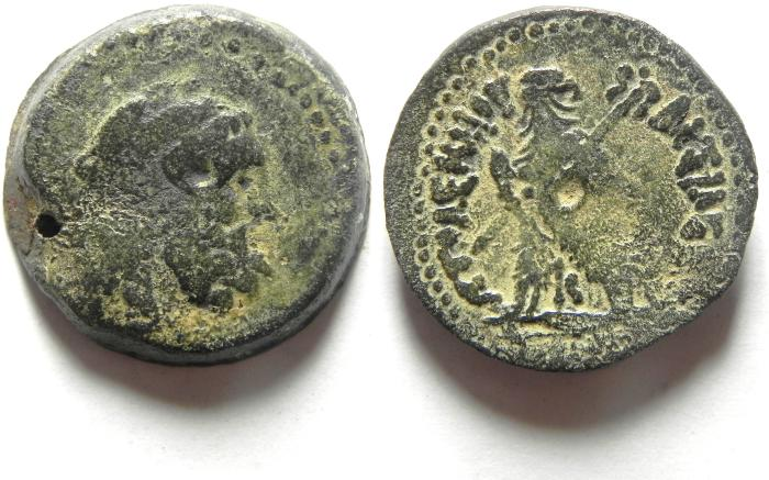 Ancient Coins - Ptolemy VI Philometor 180-145 BC , AE 24 , BEARDED HERAKLES