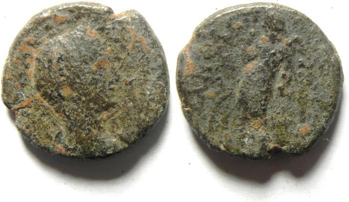 Ancient Coins - SAMARIA , NEAPOLIS , ELAGABALUS AE 20