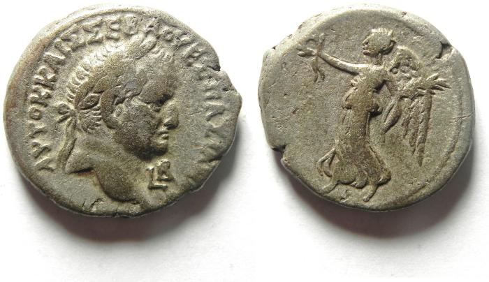 Ancient Coins - EGYPT , ALEXANDRIA , VESPASIAN BILLON TETRADRACHM WITH NIKE, CHOICE VF CONDITION FOR THE TYPE!!!