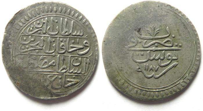 Ancient Coins - OTTOMAN EMPIRE , SULTAN MUSTAFA III , TUNIS MINT , AR 1/2 PIASTER , AH1187 , EXTEREMLY RARE DATE!!!!!!!!