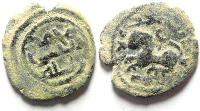 World Coins - ISLAMIC , UMMAYED , TIBERIA MINT  - LION AE FALS