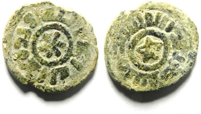 World Coins - ISLAMIC , UMMAYED AE FALS - JORDAN MINT