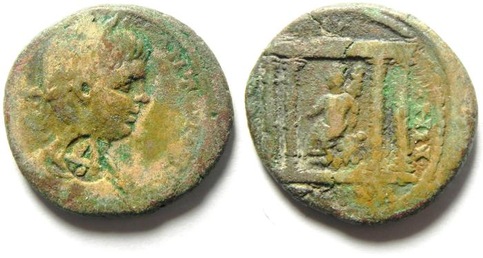 Ancient Coins - ARABIA , PETRA , GETA , VERY NICE YOUNG PORTRIATE!!
