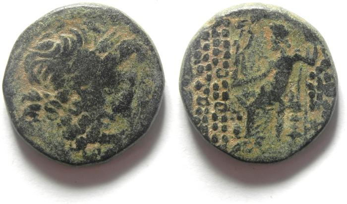 Ancient Coins - SYRIA , ANTIOCH UNDER ROMAN RULE 1 CENT B.C, AE 23