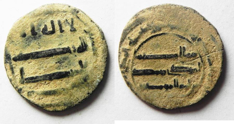 World Coins - ISLAMIC. ABBASID AE FALS.