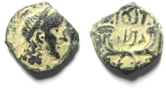 Ancient Coins - NABATAEAN KINGDOM , RABBEL II & GAMILAT AE 16
