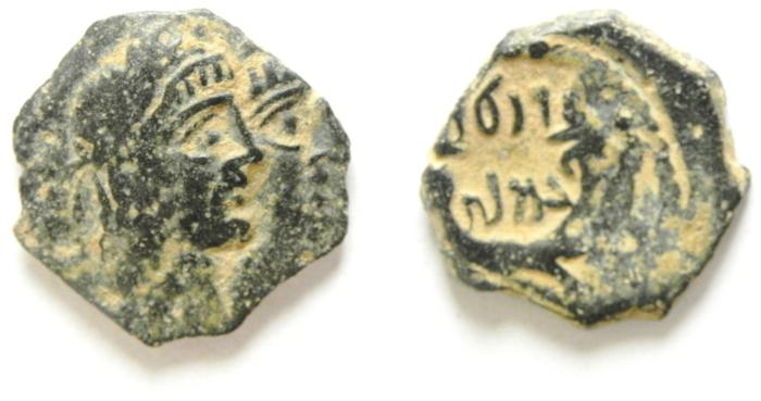 Ancient Coins - NABATAEAN KINGDOM , RABBEL II & GAMILAT AE 18
