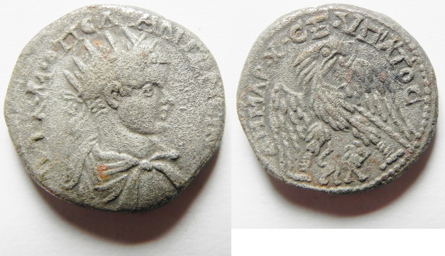 Ancient Coins - Syria, Cyrrhestica. Hierapolis. Caracalla. AD 198-217. AR Tetradrachm