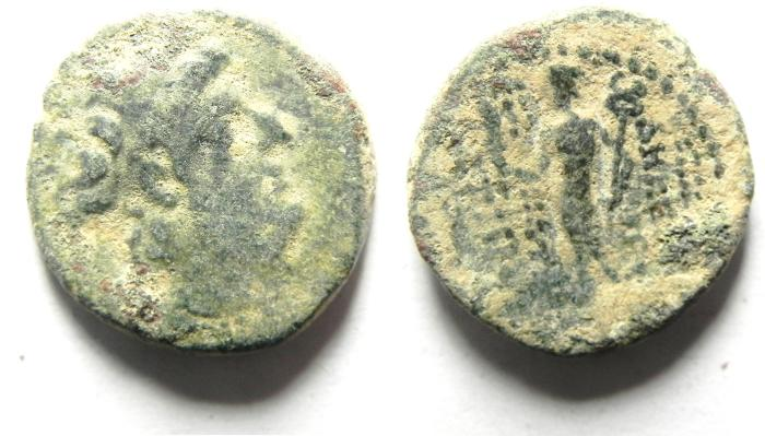 Ancient Coins - SELEUKID EMPIRE , ANTIOCHOS XII AE 18 , AS FOUND