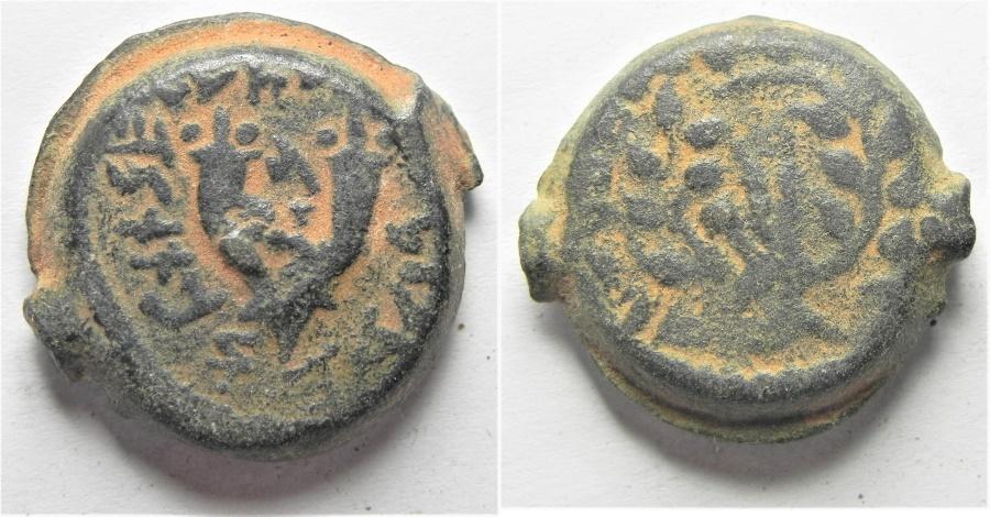 Ancient Coins - Judaea. Mattathias Antigonus 40-37 BC. AE 8 Prutot