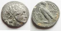 Ancient Coins - Ptoelmaic kingdom. Ptolemy VI and Ptolemy VIII (170-163 BC). AR tetradrachm (26mm, 12.98g). Salamis mint.
