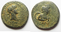 Ancient Coins - Decapolis. Arabia. Bostra HADRIAN, 117 AD. with Arabia . AE 23