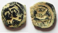 Ancient Coins - NABATAEAN KINGDOM. ARETAS IV & SHAQUELAT AE 18. DESERT PATINA