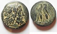 Ancient Coins - GREEK. Ptolemaic Kings. Ptolemy II Philadelphos (285-246 BC). AE drachm (40mm, 71.97g). Alexandria mint.