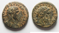 Ancient Coins - Judaea. Phoenicia. Hadrian . Dora AE 22
