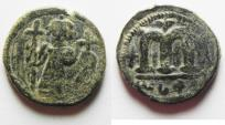 World Coins - ARAB-BYZANTINE. AE FALS. AL WAFA LILLAH. ATTRACTIVE