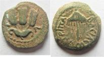 HERODIAN DYNASTY. Agrippa I, 37-44 AD. AE Prutah.