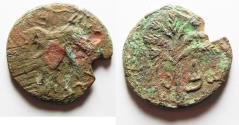 Ancient Coins - Judaea. Bar Kochba Revolt, 133/134 AD. Middlel Bronze. Year Two