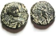 Ancient Coins - Roman Provincial. Koile Syria, Decapolis. Nysa-Skythopolis. Under Elagabalus, 218-222 CE.