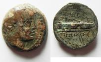 Ancient Coins - SELEUKID KINGS of SYRIA. Demetrios II Nikator. First reign, 146-138 BC. Tyre mint.