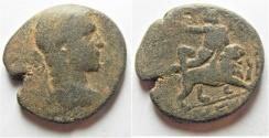 Ancient Coins - Judaea. Caesarea Maritima under Philip I (AD 244-249). AE 30mm, 16.14g.