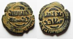 World Coins - Islamic. Zangids? AE Fals