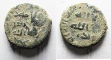 World Coins - ISLAMIC. UMMAYYED AE FALS. TIBERIAS MINT. LION. RARE