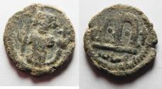 Ancient Coins - ARAB-BYZANTINE. AE FALS. AL WAFA LILLAH