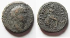 Ancient Coins - JUDAEA. GALILEE. TIBERIAS UNDER TRAJAN. AE 22