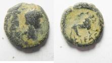 Ancient Coins - Judaea. Caesarea Maritima under Hadrian (AD 117-138). AE 13mm, 2.5g.