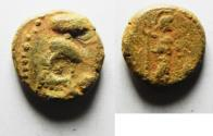 Ancient Coins - Ancient Persia, Elymais Dysnasty, PRINCE Α (Circa late 2nd- early 3rd centuries AD), AE drachm