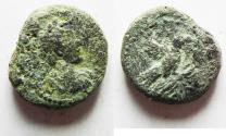 """Ancient Coins - JUDAEA. AELIA CAPOTOLINA """"JERUSALEM"""" MARCUS AURELIUS AE 18"""