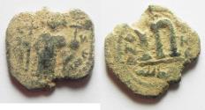 Ancient Coins - ARAB-BYZANTINE. AE FALS. AS FOUND. AL WAFA LELLAH