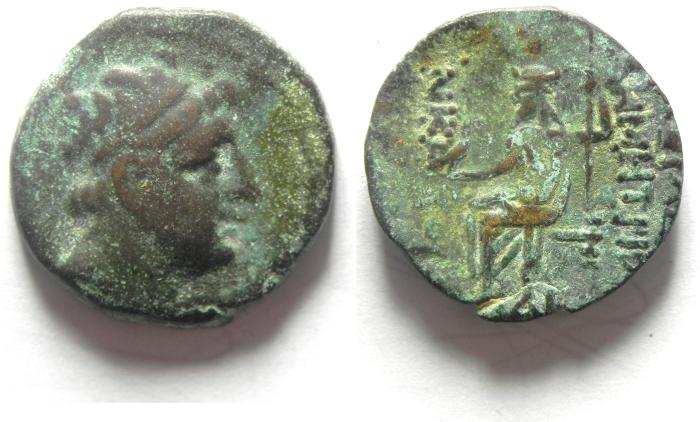 Ancient Coins - Kings of Cilicia, Tarkondimotos, c. 39 - 31 B.C