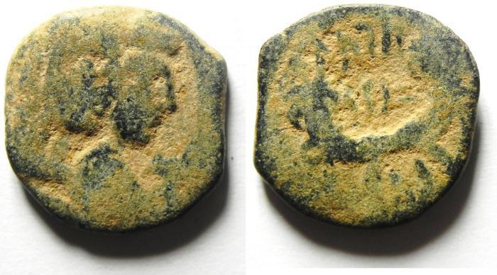 Ancient Coins - NABATAEANS OF PETRA , ARETAS IV & SHAQUELAT , AE 19 , PETRA MINT